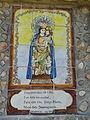 Camí dels Degotalls (Montserrat) - rajoles decorades - 35.jpg