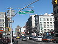Canal Street, junction of Centre Street, Manhattan, in April 2013.JPG