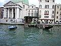 Cannaregio, 30100 Venice, Italy - panoramio (63).jpg