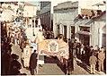 Carnaval, 1974 (Figueiró dos Vinhos, Portugal) (3347080596).jpg