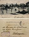 Cartão Postal Praça 15 de Novembro 123.jpg