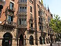 Casa de les Punxes, Barcelona - panoramio (1).jpg