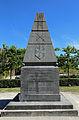 Cassel Monument Historique R03.jpg