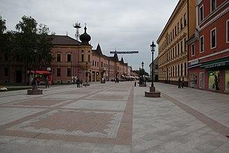 Vinkovci - Vinkovci promenade