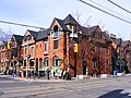 Cente-ville de Toronto downtown (4531900089).jpg