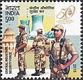 Central Industrial Security Force 2018 stamp of India 3.jpg