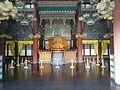Changdeokgung Palace Oct 2014 023.JPG