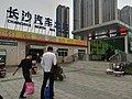 Changsha North Bus Station.jpg