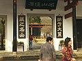 Changsha PICT1389 (1373361866).jpg