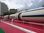 Changzheng-1 Rocket Model in Victoria Park, Hong Kong.jpg