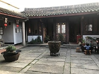 Chaoshan - Traditional courtyard mansion in Chaozhou.