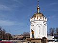 Chapel in Komarovo (Luhansk).jpg