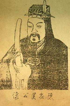 Chen Wenlong - Image: Chen Wenlong