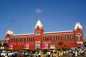 Heritage structures in Chennai - Image: Chennai Central side