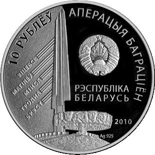 Chernyakhovsky (silver) av
