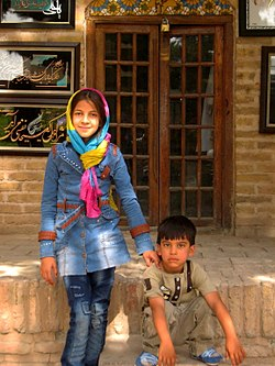 Children in Ribat-i-Abbasi of Nishapur (Hossein - Ali - Fatemeh - Hengameh and another girl - probably Afghani) 21.jpg