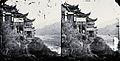 China. Wellcome V0037001.jpg