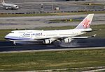 China Airlines Boeing 747-400 Zhao-1.jpg