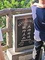 China IMG 3525 (29626010712).jpg