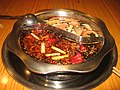 Chongqing Hot Pot.jpg