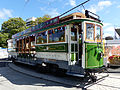 Christchurch Tram Launch 414.jpg
