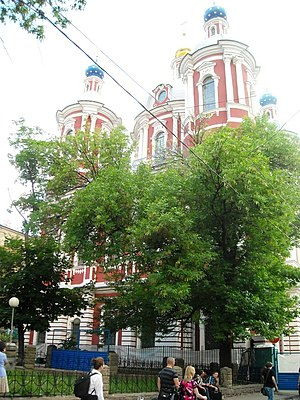 Church of the Holy Martyr Clement, 2010 01.jpg, автор: Elisa.rolle