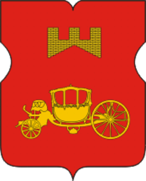 Aeroport District - Image: Coat of Arms of Aeroport (municipality in Moscow)