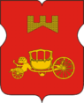 Coat of Arms of Aeroport (municipality in Moscow).png