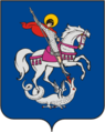 Coat of Arms of Georgievsky district.png
