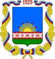 Coat of Arms of Klintsy Raion (Bryansk Oblast).png