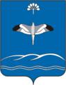 Coat of Arms of Mechetlino rayon (Bashkortostan).png