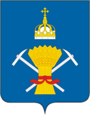 Podolsky District - Image: Coat of Arms of Podolsk rayon (Moscow oblast)