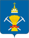 Coat of Arms of Podolsk rayon (Moscow oblast).png