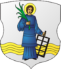 Coat of Arms of Ušačy, Belarus.png