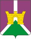 Coat of Arms of Ust-Labinsk (Krasnodar krai).png