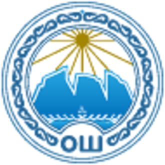 Osh Region - Image: Coat of Osh
