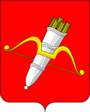 Coat of arms of Achinsk (2006).png