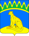 Coat of arms of Imeni M. Gorkogo municality.png