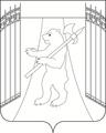 Coat of arms of Pervomaysky District of Yaroslavl Oblast (mono).png