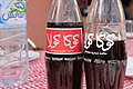 Coca-cola in Morocco (5546514850).jpg