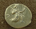 Coin of Ardashir II.JPG