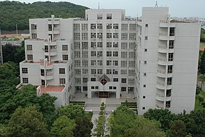 National Tsing Hua University - Image: College of CS&EE