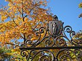 Commons ironwork - Cambridge, MA - IMG 1333.jpg