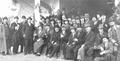 Congreso Internacional de Derecho 1913.png