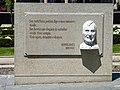 Conjunto Histórico de la Ciudad de Lugo, Tabla de Manuel María.jpg