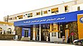 Constantine - Hopital Ben Badis قسنطينة - مستشفى بن باديس (29420027326).jpg