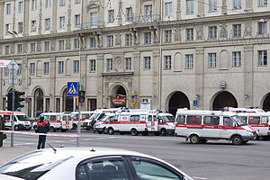 2011 Minsk Metro bombing - Emergency services outside Kastryčnickaja Station
