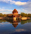 Corner towers of the Forbidden City 3335.jpg
