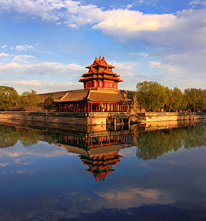 Chinese architecture - Corner tower of the Forbidden City, Beijing