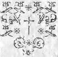 Couverture - Catéchisme du diocèse de Sens, 1765.jpg